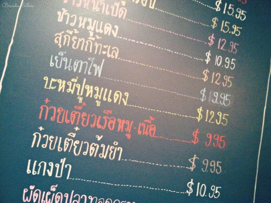 Thai Blackboard